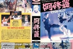 Crippled-Masters-JAP-VHS-2